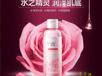 瓷肌玫瑰纯露怎么样 瓷肌护肤水有哪些