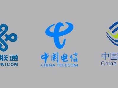 """中国移动流量上限 中国移动""""觉醒"""""""
