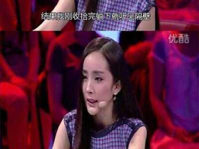 陈伟霆杨幂李易峰 被这组杨幂李易峰陈伟霆采访笑死了