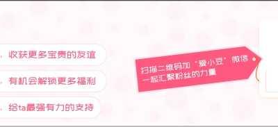 """新西游记4 旻浩""""宋神指""""事件"""