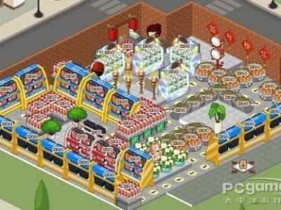 qq连锁超市最后一个店 qq超市摆法1店8口碑