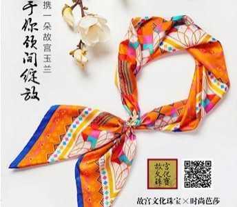 李一桐和张歆艺很像 张歆艺、李一桐、乔欣演绎时尚芭莎全新出品的玉兰丝巾
