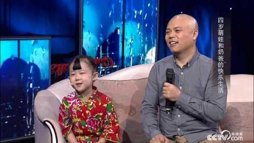 《中华情》7月2日播出:有爱的地方就有家