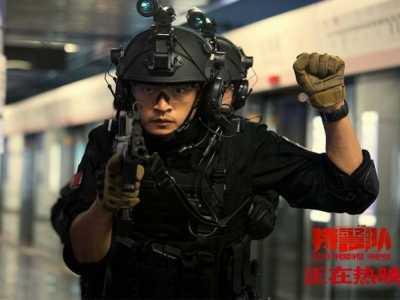 王泊文 《特警队》热映