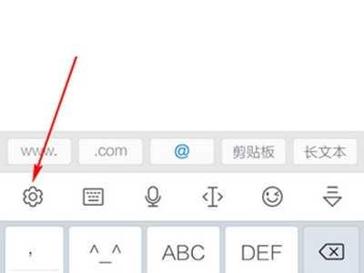 怎么打韩文 讯飞输入法打韩文的详细方法