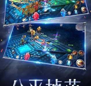巨星传奇李连杰 李连杰代言传奇游戏