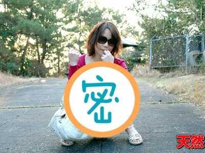 三田かなみ番号10musume-053111_01封面 三田かなみ2019最新作品