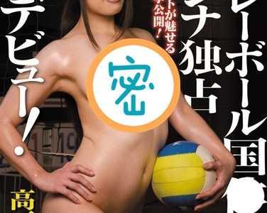 高下惠理香番号juc-720封面 高下惠理香2018最新作品